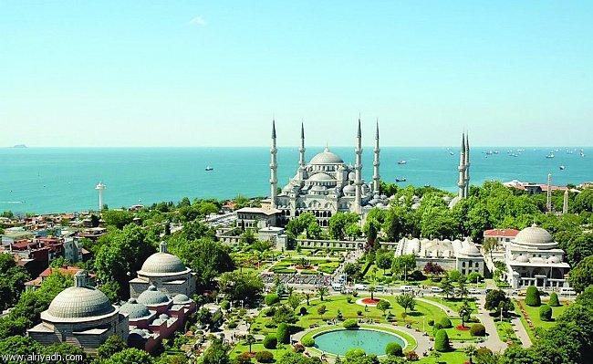 Saudi Couple Divorce After Trip to Turkey