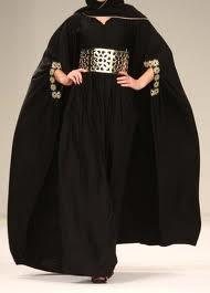 How to Choose The Right Abaya For You