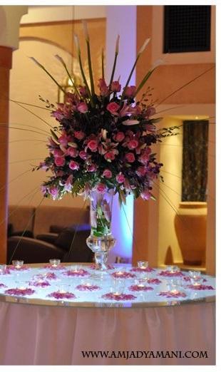 Wedding Ideas from Amjad Yamani