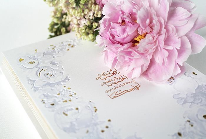 Where to Buy Your Wedding Invitations From in Dubai