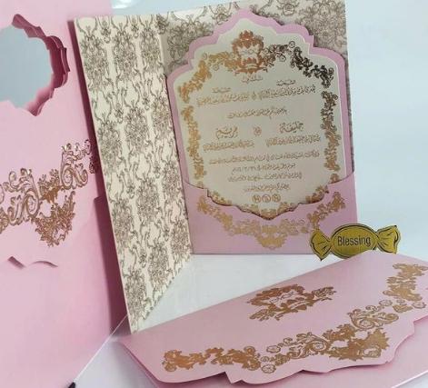 Top 5 Wedding Invitation Shops in Riyadh