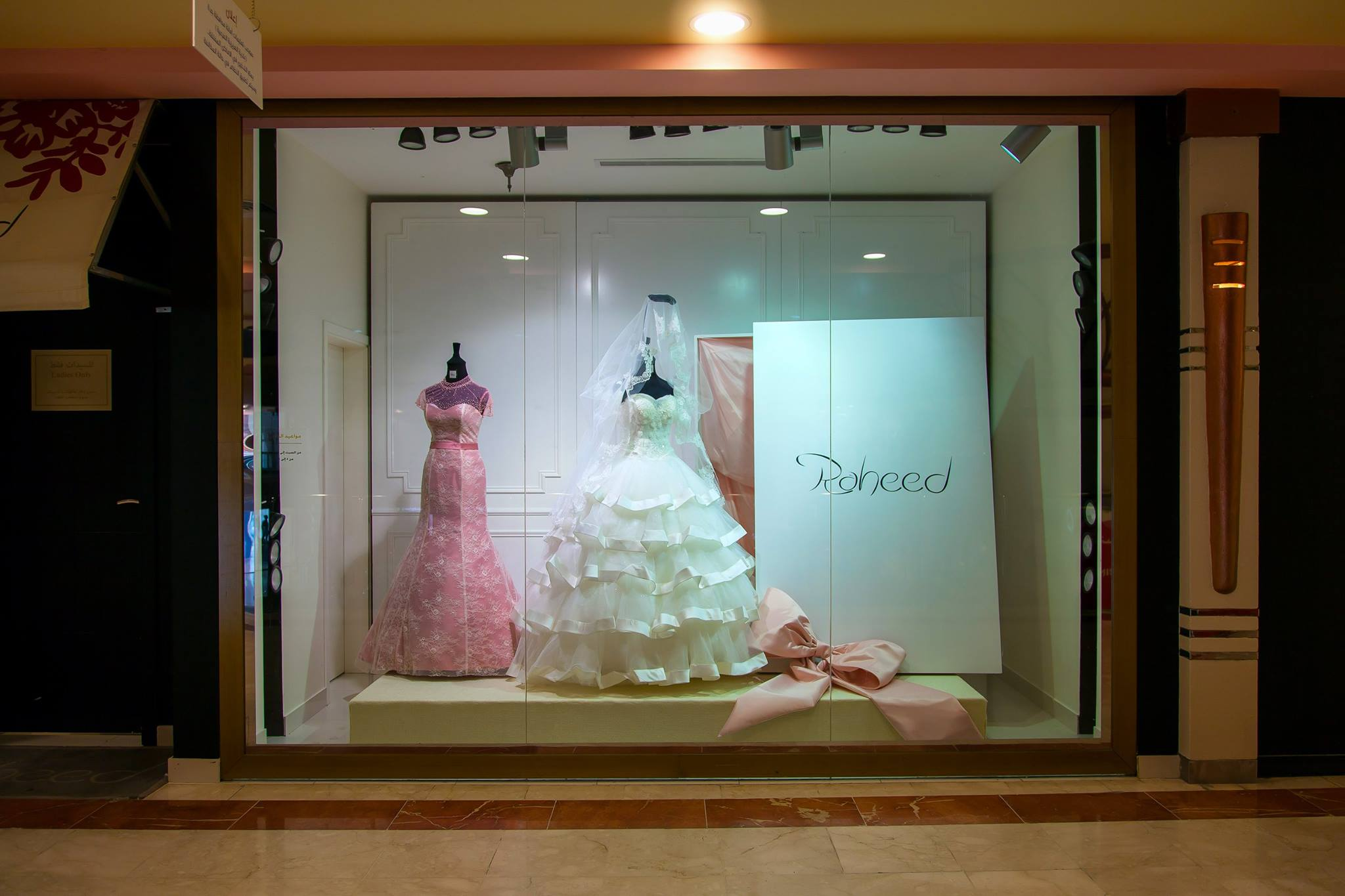 The Top 4 Wedding Dress Shops in Jeddah - Arabia Weddings