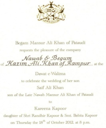 Saif ali khan and kareena kapoor s formal wedding arabia weddings