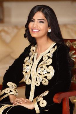 Your Fashion Inspiration Hrh Ameerah Al Taweel Arabia