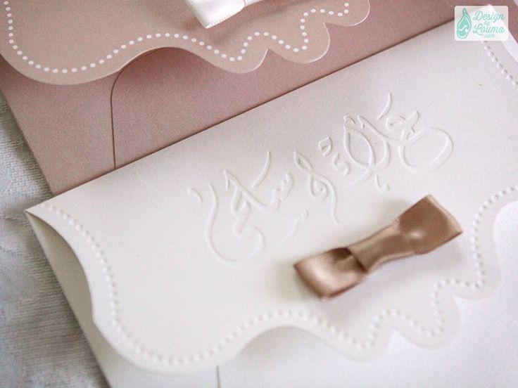 How To Use Arabic Calligraphy In Your Wedding Arabia Weddings