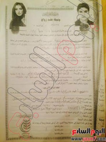 Ahmad Ezz And Angham Marriage Contract Revealed Arabia