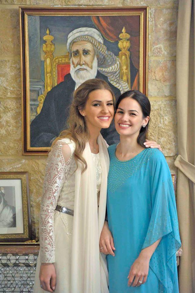 Princess Najla Bint Asem Marries Naser Talhouni Arabia
