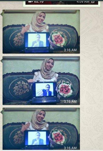 skype_engagement3