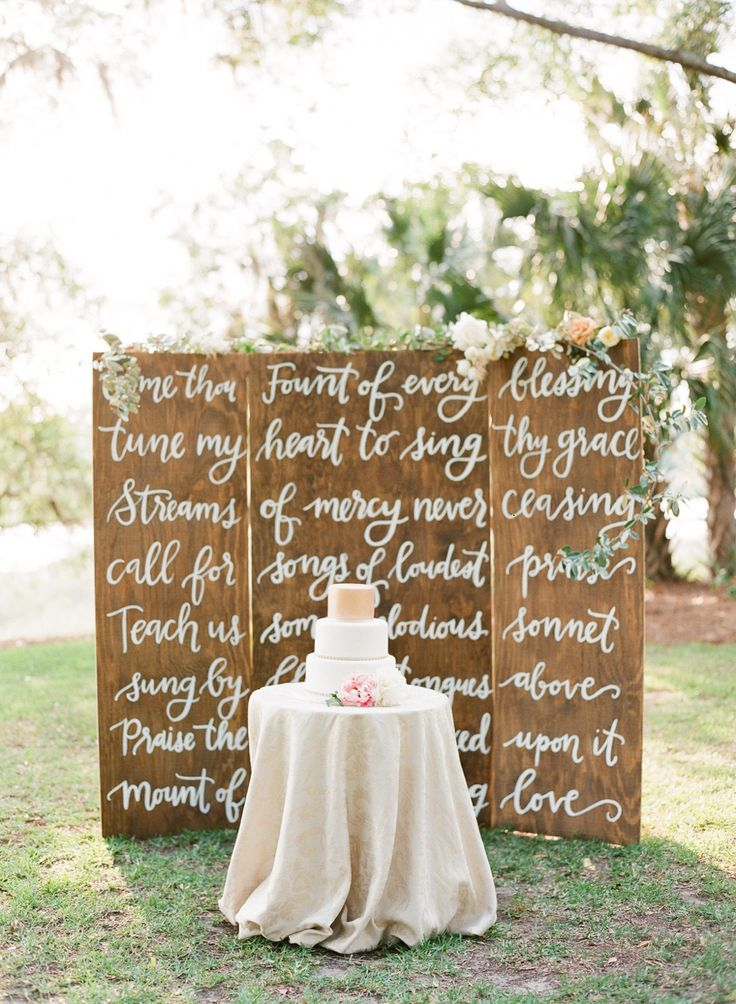 calligraphy_wedding_backdrop