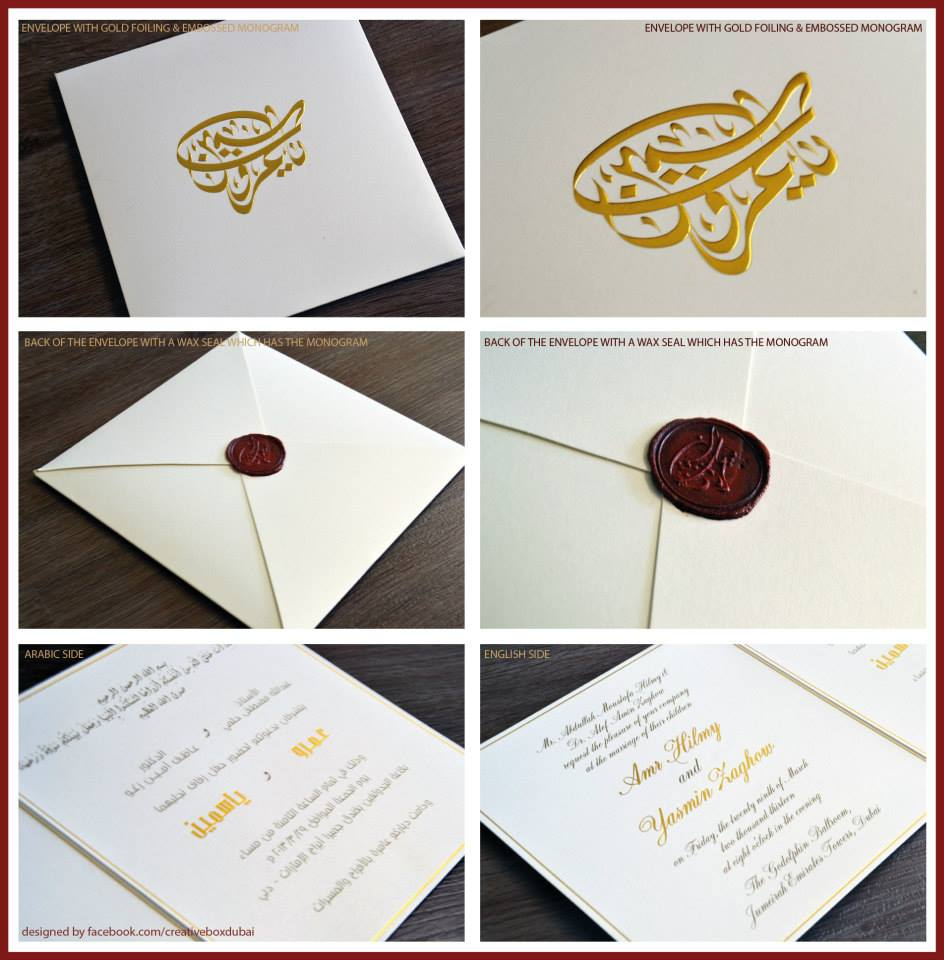 Where to Buy Your Wedding Invitations From in Dubai - Arabia Weddings
