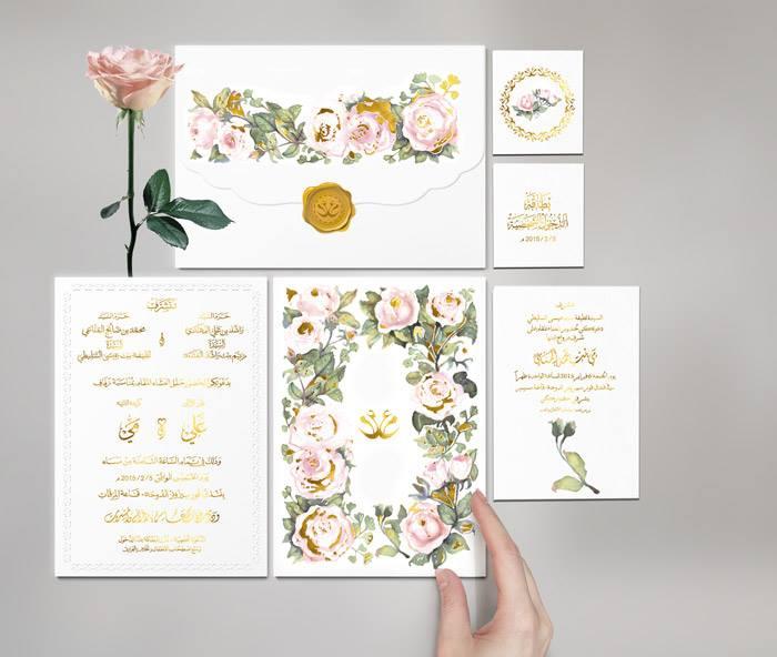 the top wedding invitation shops in dubai  arabia weddings, Wedding invitations