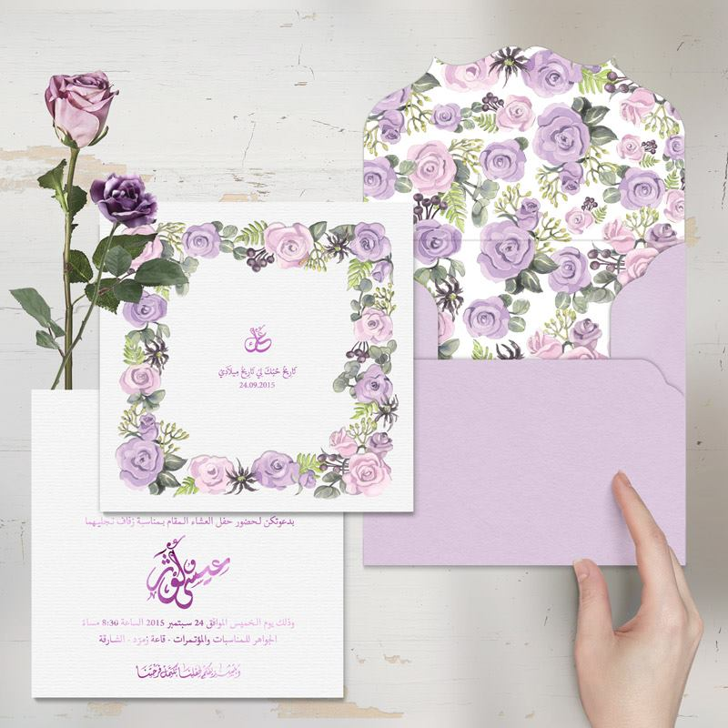 Top Wedding Invitations and Card Designs in Dubai - Arabia Weddings