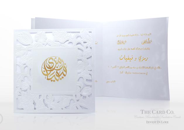 Top wedding invitations and card designs in dubai arabia weddings thecardco1 thecardco stopboris Image collections