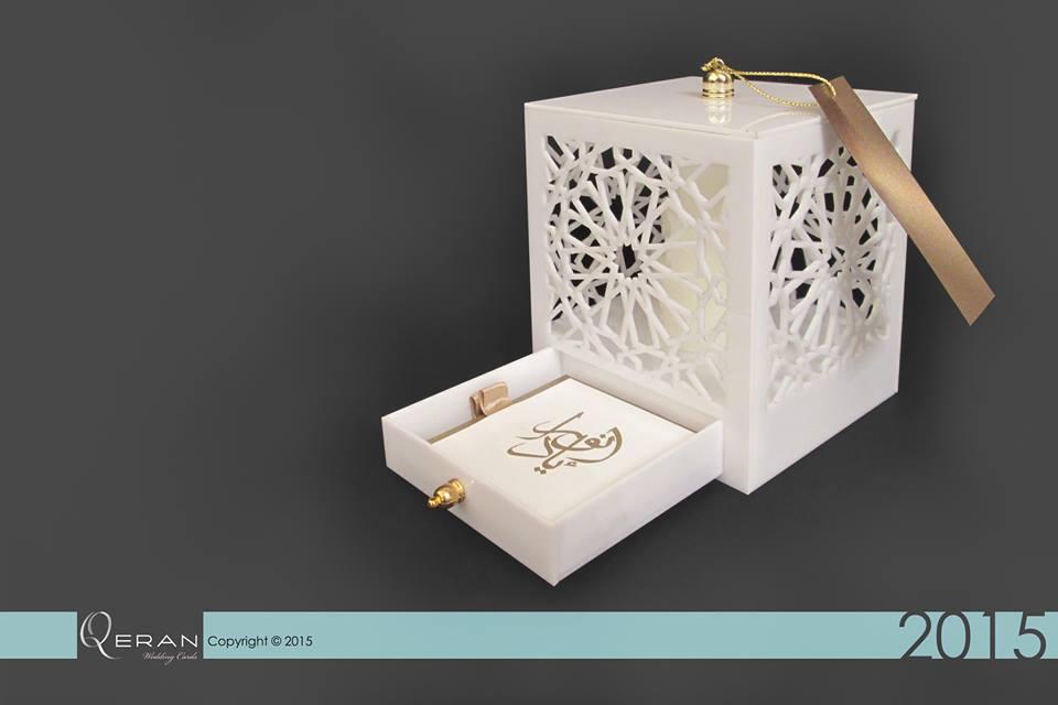 over the top wedding invitations   pixshark