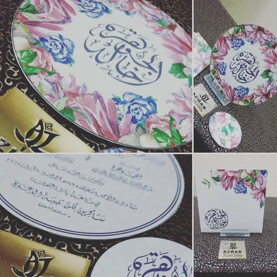 Top 5 Wedding Invitation Shops in Riyadh - Arabia Weddings