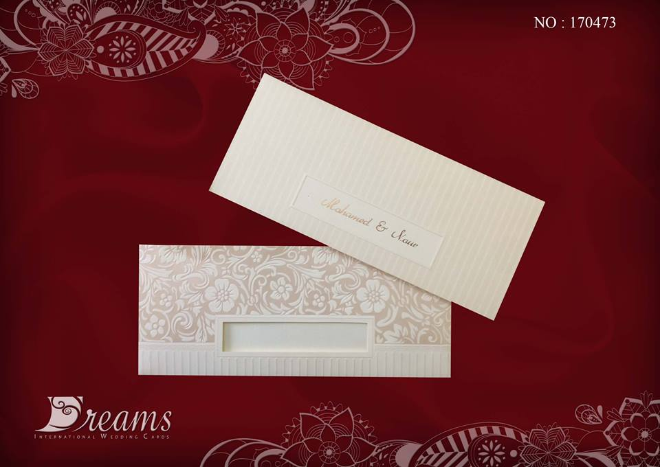 Wedding invitations in kuwait arabia weddings royal wedding cards their wedding stationery range has something for everyone they have researched what brides to be want out of their wedding stationery reheart