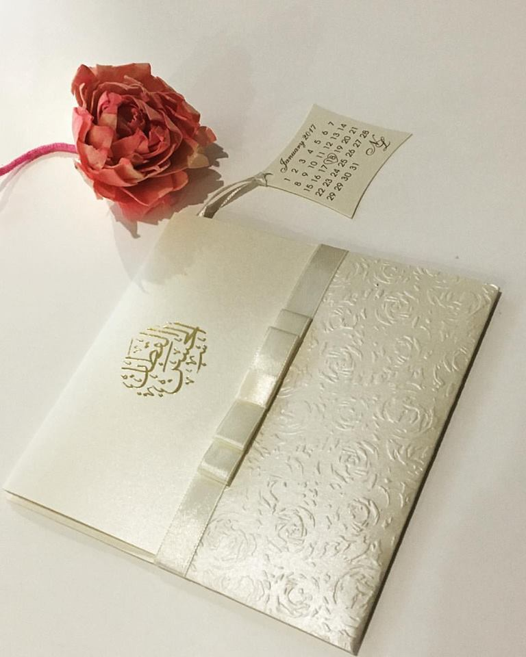 Wedding Invitations in Kuwait Arabia Weddings