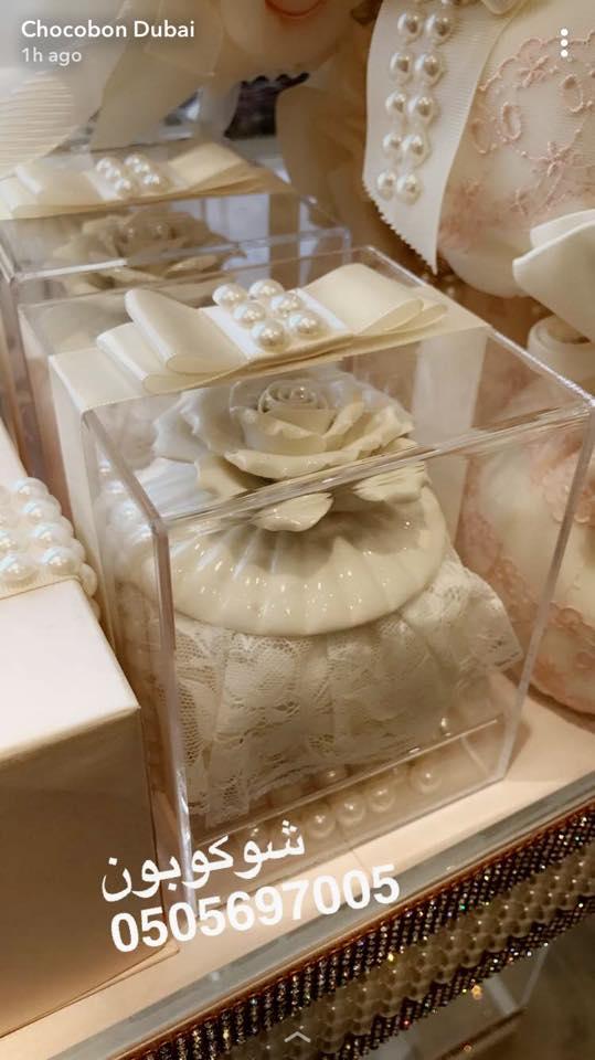 Wedding Favor And Gift Shops In Dubai Arabia Weddings